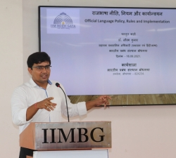Hindi-Diwas-Workshop-at-IIMBG-Audi-16-Sept-2021-19-scaled